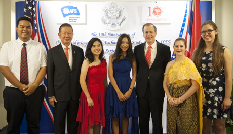 Us Embassy In Thailand Yes 10Th Anniversary Reception